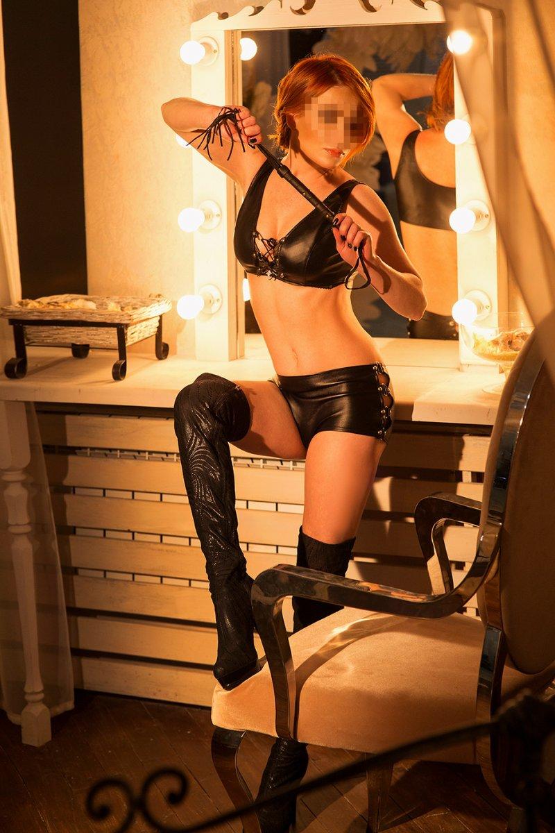 проститутки екатеринбурга день
